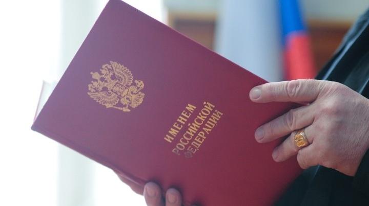 """Спортивный комплекс """"Уктус"""" отсудил 400 тысяч за украденный бублик"""