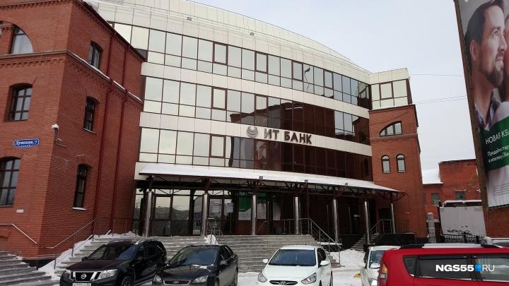 Хакеры совершили атаку на омский ИТ-банк