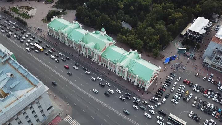 Видео: новосибирец снял с помощью дрона самые знаменитые места города