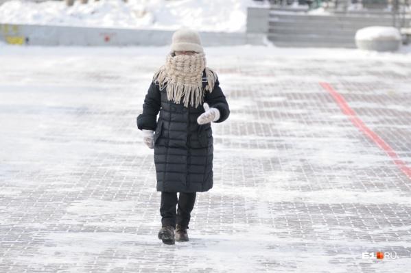 Одевайтесь теплее!