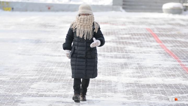 Экстренное предупреждение: на Свердловскую область надвигаются 40-градусные морозы