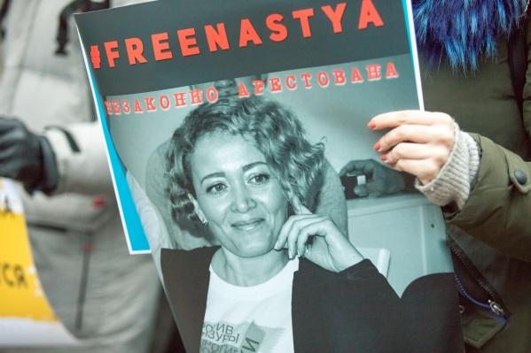 Дело Анастасии Шевченко получило широкий общественный резонанс