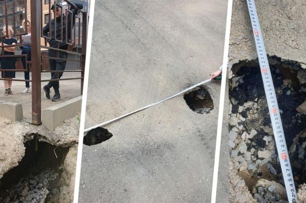 Жители заметили, что ямы появляются последние несколько месяцев