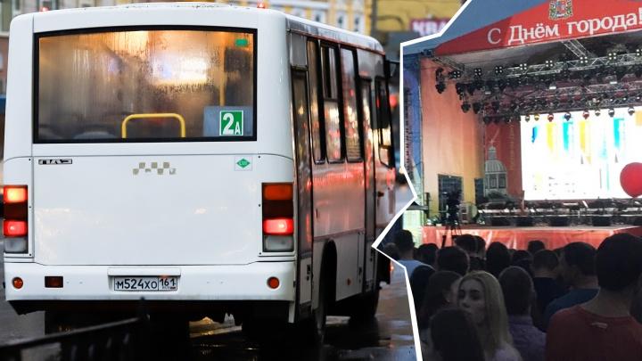 Стало известно, какие маршруты будут работать после празднования Дня города в Ростове