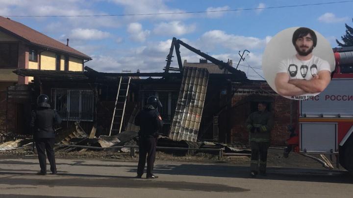Дом, где укрывались предполагаемые террористы, пять дней назад выставили на продажу. Кто продавец?