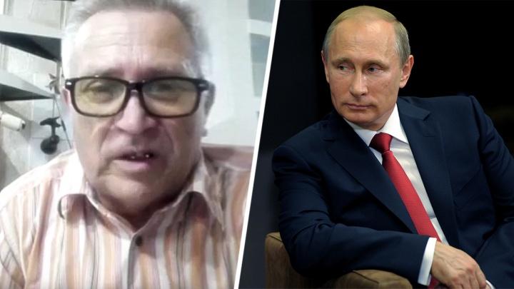 Отец арестованного врача-нарколога из Ростовской области обратился к Владимиру Путину