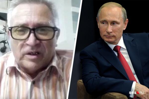 Отец врача-нарколога Каклюгин вспомнил дело Ивана Голунова