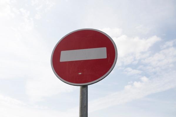 Ограничение движения не коснётся крупных магистралей с большим трафиком