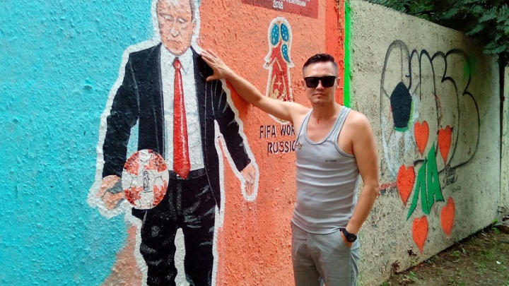 Приезжайте делать селфи: в Перми нарисовали президента Путина, играющего в футбол