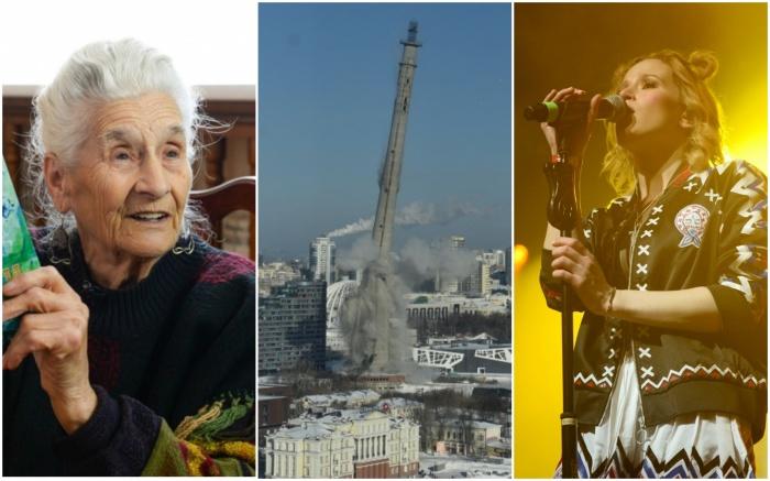 Бабушка-сказочница, взрыв башни и Лиза Монеточка прогремели на всю страну