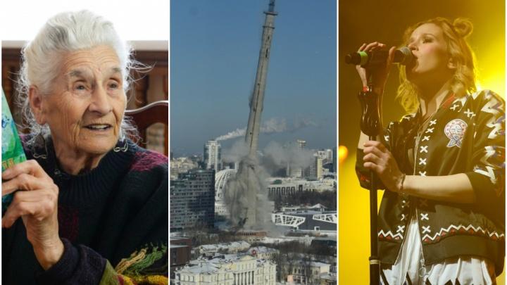 Гордость и позор 2018 года: 10 историй, которые прославили Екатеринбург на всю Россию