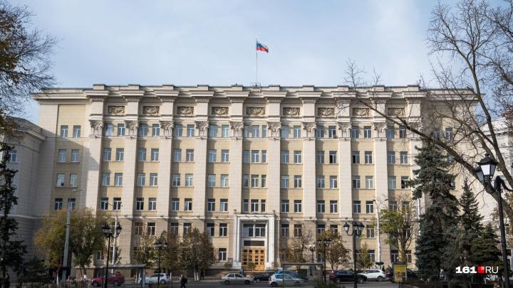4,5 миллиона рублей потратят из бюджета Ростовской области на тревожные кнопки для администраций