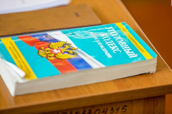 Водителя признали виновнымпо ч. 5 ст. 264 УК РФ (нарушение правил дорожного движения)