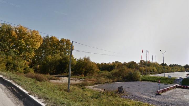 Тюменский автомагнат получил участок в Новосибирске