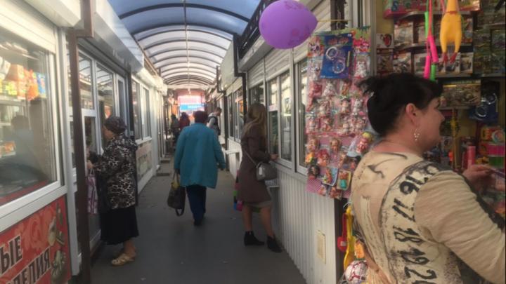Рынок «Спектр» на площади Чкалова в Ростове пойдет под снос
