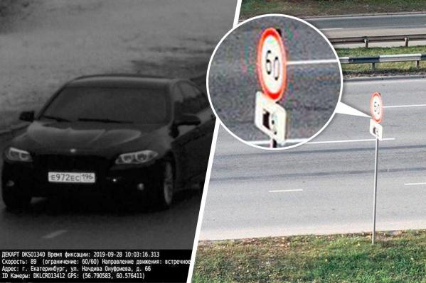 Водитель BMW посчитал, что его наказали за скорость еще до того, как он доехал до ограничительного знака
