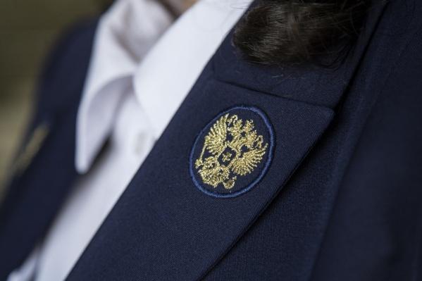 Генпрокуратура поделилась данными о криминальности российских регионов