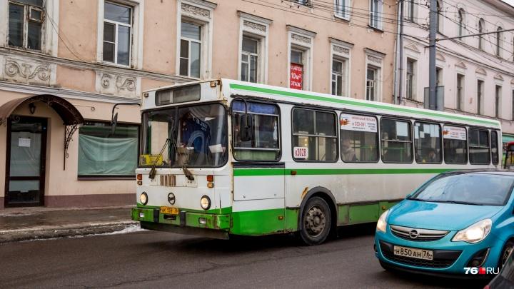 В Ярославской области заменят пять маршрутов рейсовых автобусов