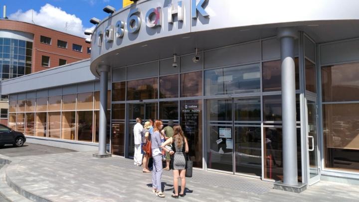 Нужны деньги: «Газбанк» приступил к сбору кредитов наличными после отзыва лицензии