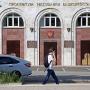В Башкирии несовершеннолетних детей на квестах пугали отрубленными частями тела