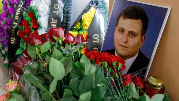«На него вылили слишком много грязи»: в Волгограде попрощались с Дмитрием Хахалевым