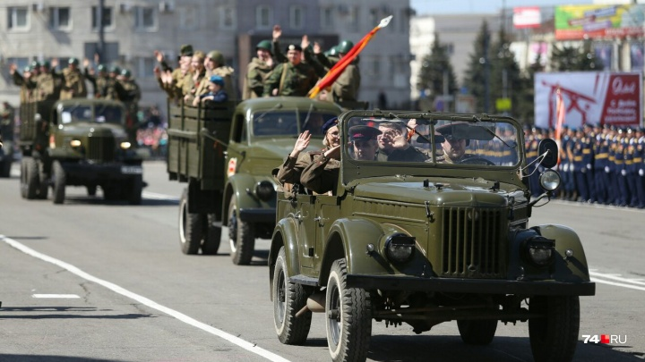 Ищем объезд: в центре Челябинска из-за репетиции парада перекроют пять улиц