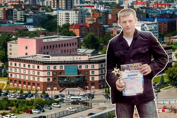 32-летний Евгений Гладких прослужил в Тюменской ФСБ порядка 10 лет