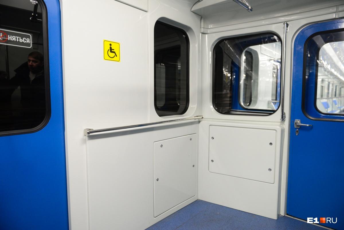 Появились места для инвалидов-колясочников