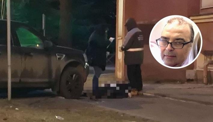 В центре Ярославля подполковника в отставке обнаружили мёртвым: названа причина смерти