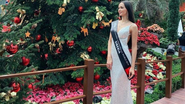 Сибирячка выиграла конкурс красоты в Малайзии