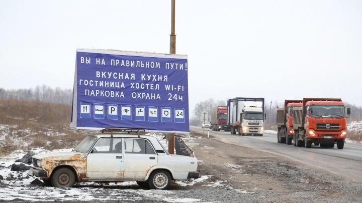 Ледяные туалеты и ЖК-телевизоры: корреспонденты UFA1.RU прокатились по придорожным кафе