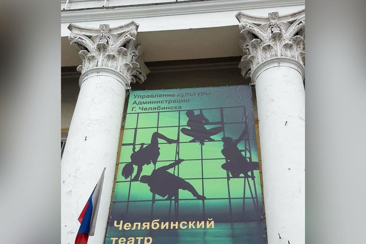 За 25 лет Челябинский театр современного танца 16 раз номинировали на театральную премию «Золотая Маска»