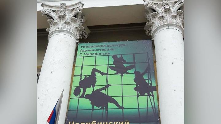 Хореографу Ольге Поне подарили дворец: Ленинский район Челябинска стал центром современного танца