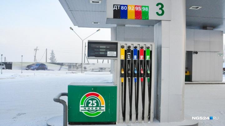 На заправках в Красноярске подорожало дизельное топливо