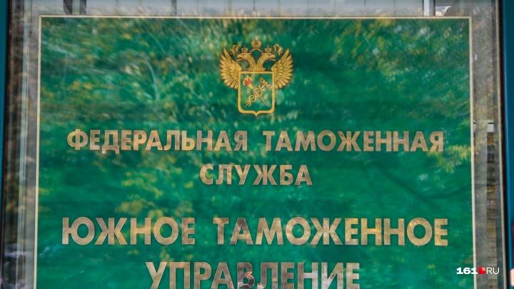 8 лет «строгача» вместо полутора колонии-поселения: таганрогскому таможеннику ужесточили наказание