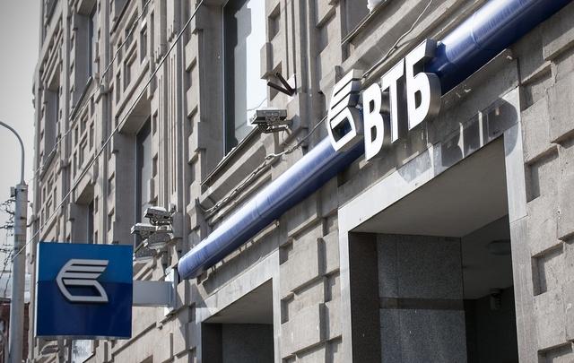 В 2016 году ВТБ Факторинг в Уфе профинансировал поставки на 6,5 млрд рублей