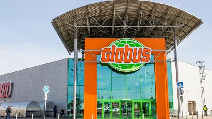 Гипермаркет «Глобус» объявил новогоднюю распродажу и подготовил море праздничных мероприятий