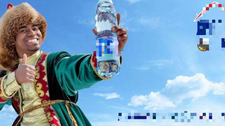 В Башкирии рекламу с темнокожим парнем признали пристойной