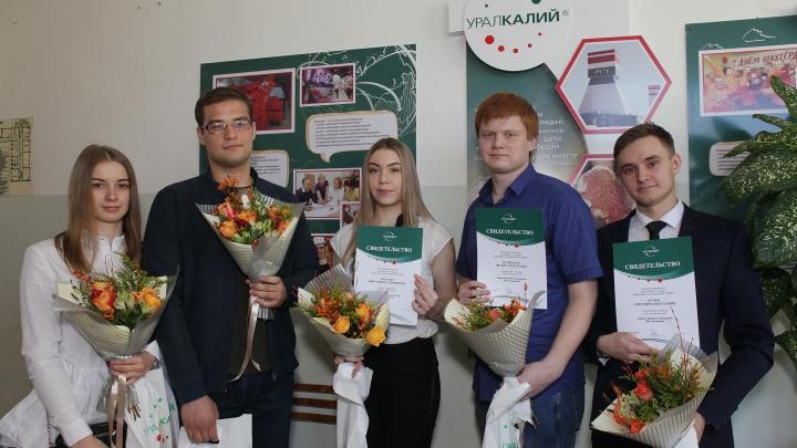 Студенты ПНИПУ получили именные стипендии