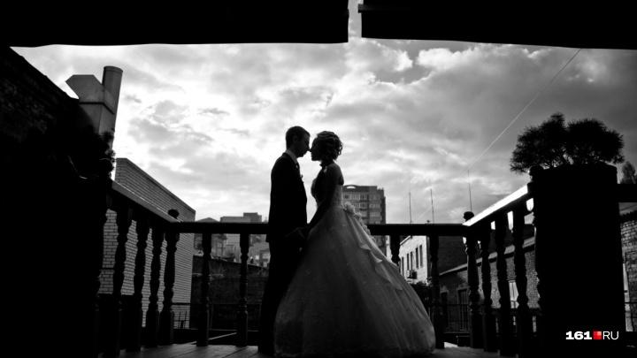 «Мы прожили в браке всего два дня»: истории ростовчан, которые развелись сразу после свадьбы