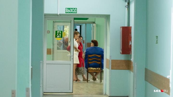 В Ростовской области за прошлую неделю простудой заболели 12 тысяч человек