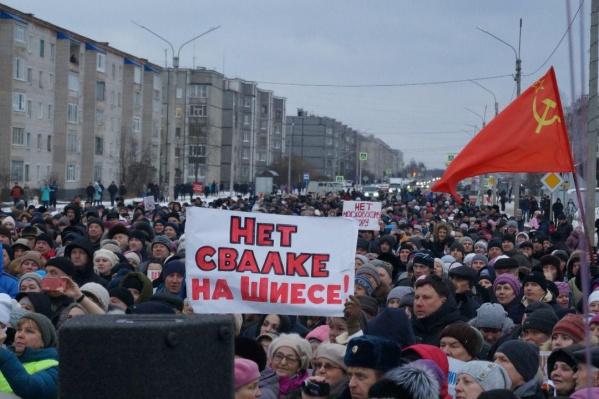 Место митинга согласовали только после обращения активистов в суд