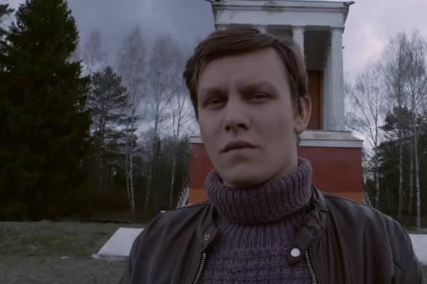 В клипе Ноггано (Басты) снялся актёр Антон Полетаев