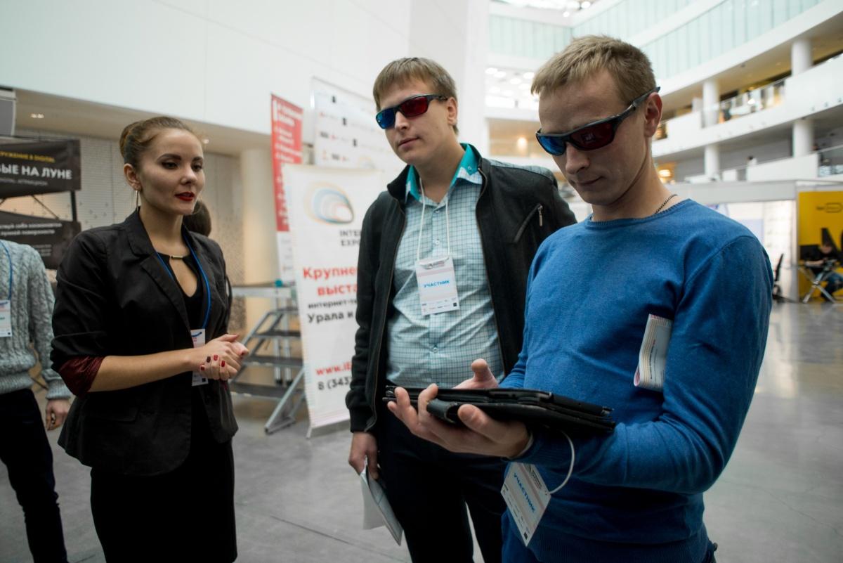 11 октября откроется форум «Интернет Экспо 2018» для предпринимателей и маркетологов