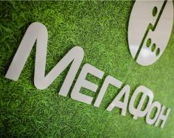 В три раза больше абонентов «МегаФона» ездят в отпуск с домашним тарифом