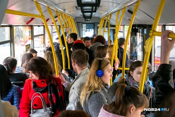 """ЧП произошло на маршруте автобуса <nobr class=""""_"""">№&nbsp;12,</nobr> который пользуется популярностью у красноярцев"""