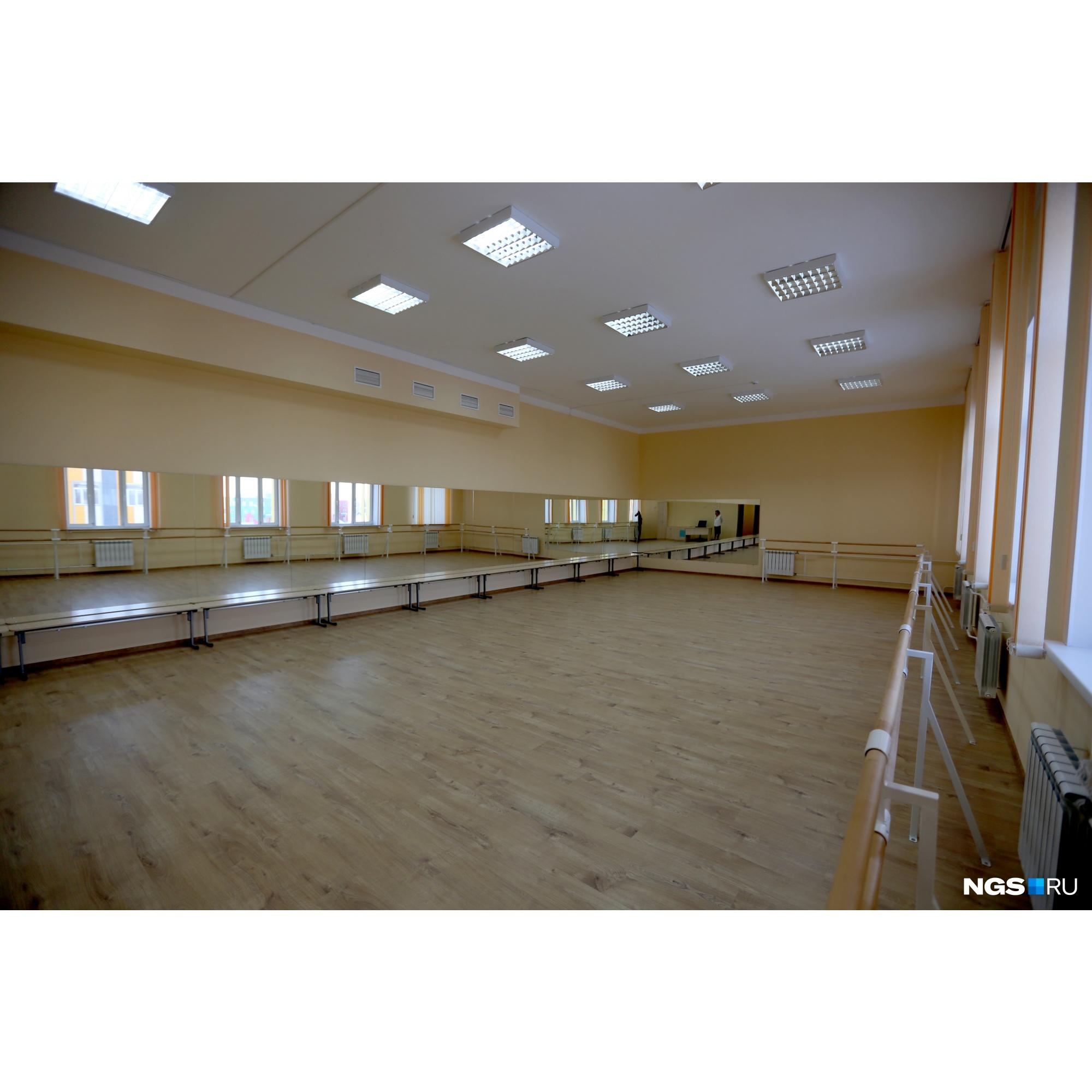 Для детей оборудовали хореографический зал
