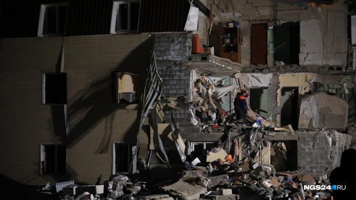 Обрушение дома в Красноярске. Трагедия в 13 снимках