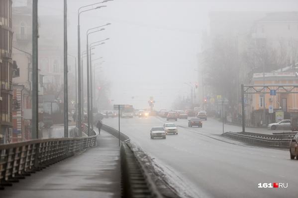 Гололед и туман продержатся несколько дней