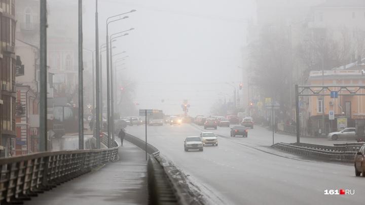 На выходных в Ростовской области обещают гололед и туман